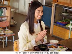 bokugoha-500-1.jpg