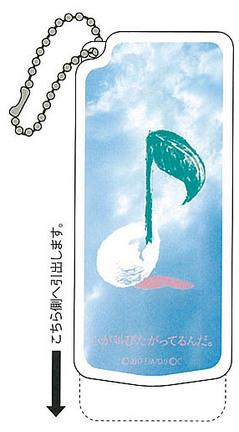 kokosake-pre.jpg