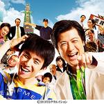 Netflixオリジナルドラマ「Jimmy ~アホみたいなホンマの話~」全9話イッキ観試写会プレゼント(7/8〆切)