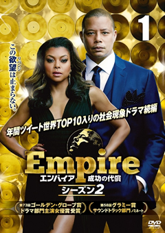 empire-pos-240.jpg