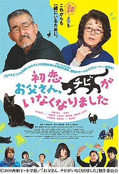 hatukoi-pos.jpg