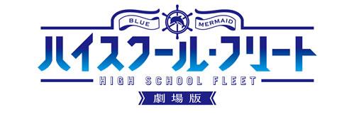 hsf-logo-1.jpg