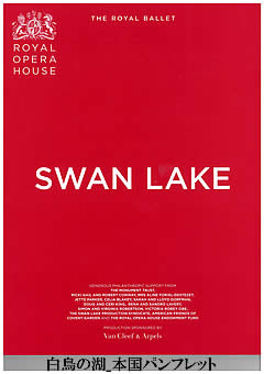 SwanLake-240-pre.jpg