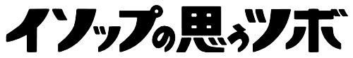 isopu-logo.jpg