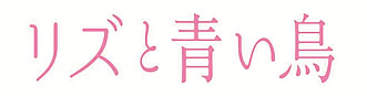 liz-logo.jpg