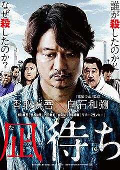 nagimachi-pos.jpg