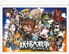 youkai-ga-pre2.jpg