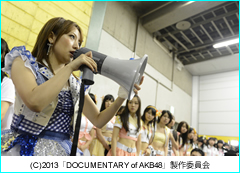 2013AKB48-1.jpg