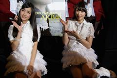 2013AKB48-s2.jpg