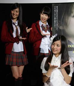 2013AKB48-s3.jpg