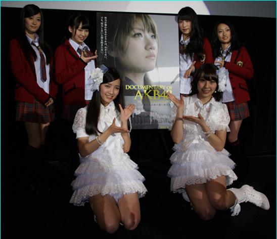 2013AKB48-s550.jpg