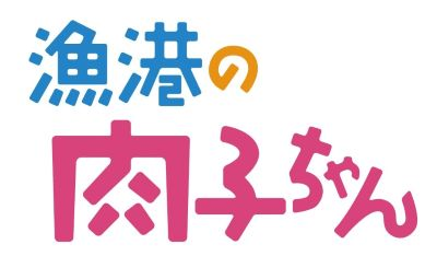 29kochan-ivent-logo.jpg