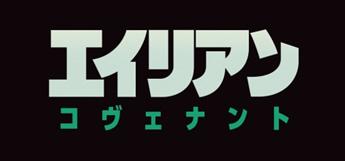 Aelen-logo.jpg