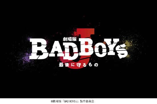 BADBOYS-550.jpg