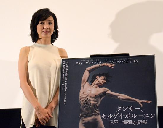 Dancer-kusakari-550.jpg