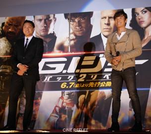 GIjo-b1.jpg