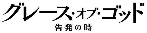 GOG-logo.jpg