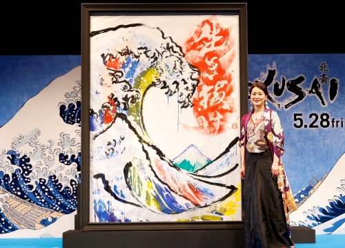 HOKUSAI-ivent-shishu-500-1.jpg