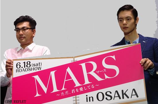MARS-bu-550.jpg