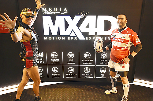 MX4Dnanba-500-2.jpg