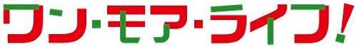 OML-logo.jpg