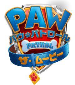 PPM-mark-240.jpg
