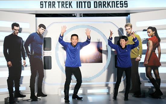 STAR TREK-D-550-2.jpg