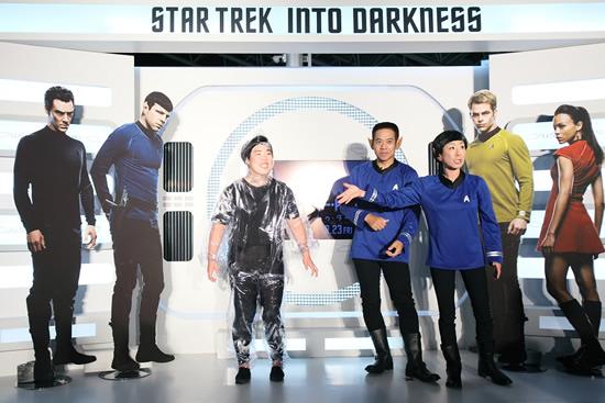 STAR TREK-D-550-3.jpg