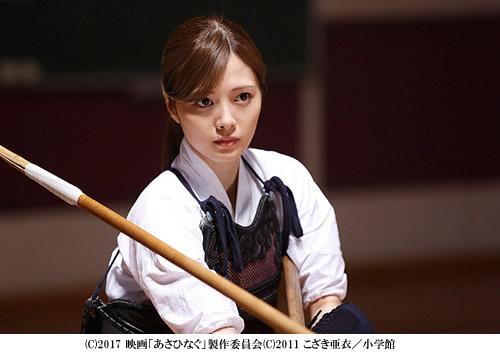 asahinagu-500-2.jpg