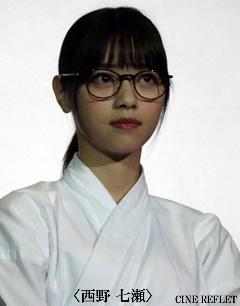 asahinagu-nishino-1.jpg