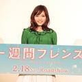 「初めて試写で泣いた」川口春奈が代表作宣言! 『一週間フレンズ。』大阪先行上映会舞台挨拶