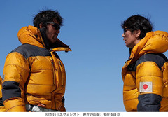 everest-kami-500-2.jpg