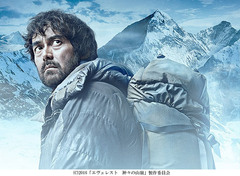 everest-kami-550.jpg