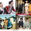 『ndjc:若手映画作家育成プロジェクト2015』で選ばれた4人の監督インタビュー