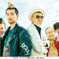 故郷とは、家族のいるところ。『モヒカン故郷に帰る』沖田修一監督インタビュー
