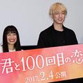坂口健太郎 大阪の活気と熱気に圧倒される!?『君と100回目の恋』