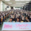 映画「3月のライオン」神木隆之介と清原果耶とFM802「ROCK KIDS 802」がリスナーの学校で公開収録!3月2日(木)の番組内でオンエア!