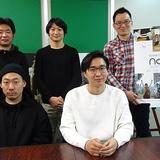 『ndjc:若手映画作家育成プロジェクト2016』で選ばれた5人の監督作品の上映会