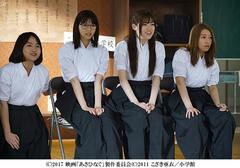 asahinagu-500-4.jpgのサムネイル画像