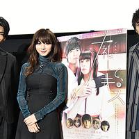 関西弁の胸キュンセリフに大阪の観客もお墨付き!『一礼して、キス』舞台挨拶