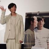 高橋一生、子供の頃の夢は考古学者。共演したい俳優は「原西さん!」。『blank13』大阪舞台挨拶