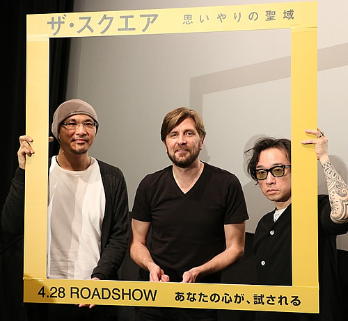 TheSquare-jp-500.jpg