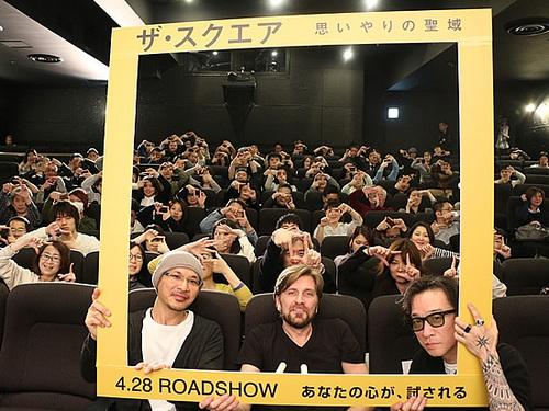 TheSquare-jp-550.jpg