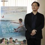 津波が繋いだ縁。全編インドネシアロケの合作映画で描きたかったことは? 『海を駆ける』深田晃司監督インタビュー