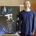 新人のような初々しさを保ち続けている池松さんに杢之進を演じて欲しかった。 『斬、』塚本晋也監督インタビュー