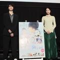 高杉真宙、同級生、安田聖愛との共演は「気恥ずかしかった」『笑顔の向こうに』舞台挨拶