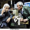 笑って「遺作です」!?『兄消える』柳澤慎一&土屋貴子 インタビュー