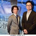 映画『氷上の王、ジョン・カリー』ジャパンプレミアレポート