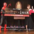 大阪・新世界にスパイダーマン現わる!『スパイダーマン:ファー・フロム・ホーム』通天閣登頂イベント