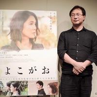 誰もがグレーゾーンの中で生きている。 『よこがお』深田晃司監督インタビュー